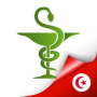 Pharamacies de garde en tunisie